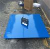 防爆电子平台称,3T本安型计重电子地磅