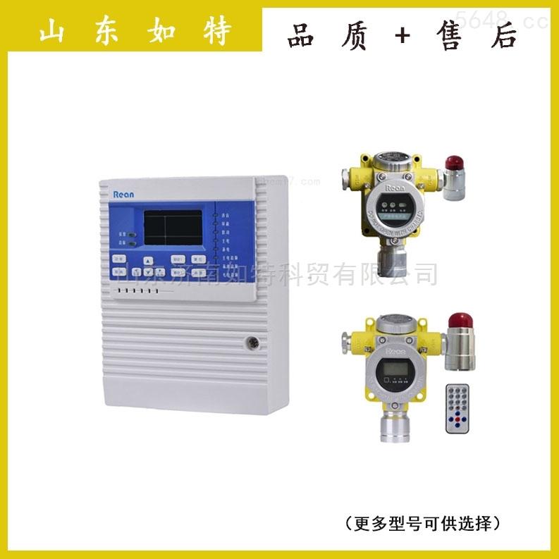 RT-2019新型加气站LNG浓度监测仪 CT6探头