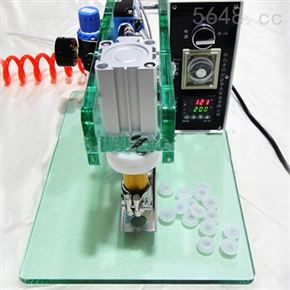 粮食颗粒 小型定量包装机 排气阀热压机 JP1