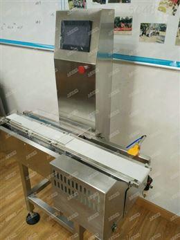 选别称sg-220防水厂家_分检衡器动态大型