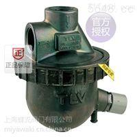 进口日本TLV_ JAH7.5R JAH8R G8空气疏水阀