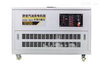 移动电站用35kw静音汽油发电机