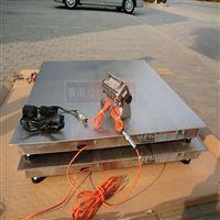 合肥不銹鋼1噸地磅,2T防滑電子平臺秤廠家