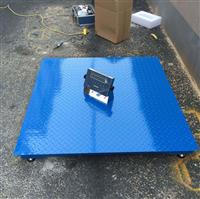 防爆電子平臺稱,3T本安型計重電子地磅
