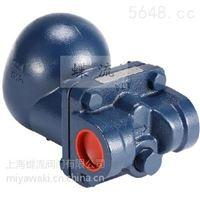 F08 996浮球式蒸汽疏水阀-台湾DSC