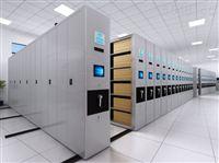 现代智能化智慧档案馆建设应用系统