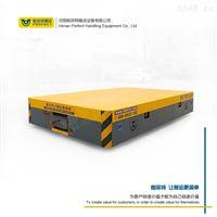 定制20吨蓄电池电动轨道平车