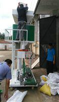 山东矿粉自动打包机