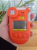 随身携带式氧气报警仪 O2浓度检测仪