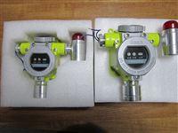 防爆式氢气探测报警器 可燃氢气气体报警仪