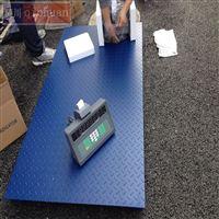 3噸打印電子地磅秤,3T打印平臺秤無錫廠家