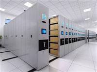 智能智慧档案馆安全管控系统平台