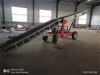 烟台装车输送机、双翼式装卸机绿色产业