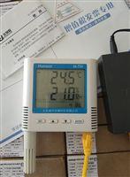 網口RJ45網絡型溫濕度傳感器H-THRJ45P