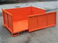 廠家定制廢料鐵屑箱防漏金屬周轉箱堆垛箱