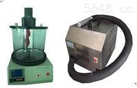 低温运动粘度测定仪石油化工分析仪