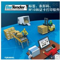 BarTender条码打印机正版编辑软件专业版