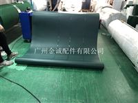 廣州金誠工業皮帶 PU輸送帶