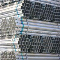 4032铝管85*29mm,7050铝管*3003抛光铝管