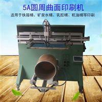 紙桶滾印機紙板桶網印機鐵箍紙桶絲網印刷機