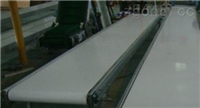 直线皮带输送机
