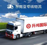 快递到香港COD电商小包专线物流