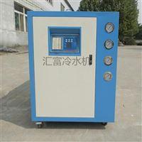 發酵罐風冷冷水機 發酵設備制冷機