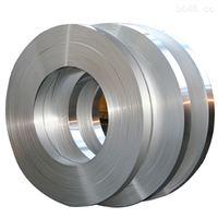 6061铝带,1060精密热轧铝带/4032超薄铝带