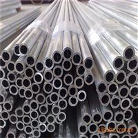 南昌7A09铝管LY12无缝铝管,6063耐冲击铝管