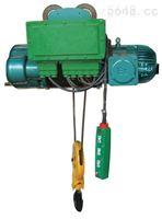 BCD型0.5 t~20t防爆钢丝绳电动葫芦