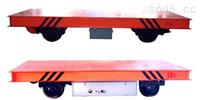 提升贮运设备KPD系列电动平车