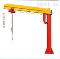小型起重机定柱式旋臂吊