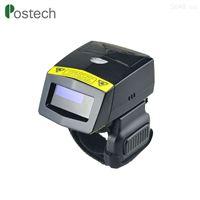 FS01指环扫描器电商物流条码扫描