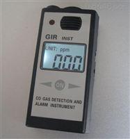 苯胺气体检测仪