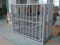 500KG带围栏秤牛地磅_0.5吨动物电子秤
