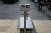 100公斤計數電子臺秤帶大屏幕顯示屏