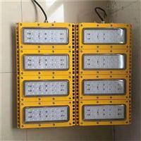 IP66模组防爆LED泛光灯