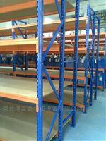 宜昌货架厂供应仓储层板货架超市置物架