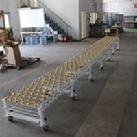 福來輪傳送帶帶腳輪可伸縮輸送線生產廠家