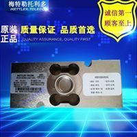 梅特勒托利多SSH-500kg單點式不銹鋼傳感器