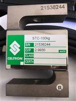 世铨STC称重传感器1kIb/1.5kIb/2kIb/2.5kIb